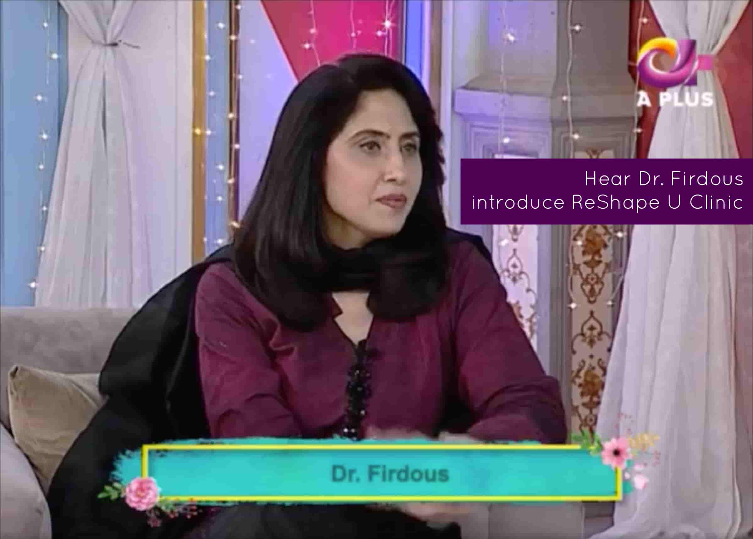Dr. Firdous and Dr. Ahmad Video Gallery